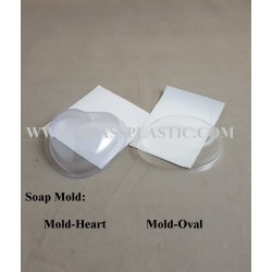 Soap Mold - Heart, Oval Shape